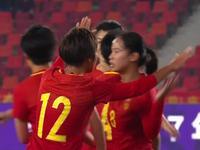 【进球】王霜任意球直钻球门死角 中国女足率先取得领先