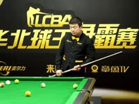 LCBA华北球王争霸赛第四比赛日 崔亮vs李贺 中文解说