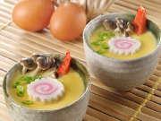 想说爱你不容易 日式料理茶碗蒸