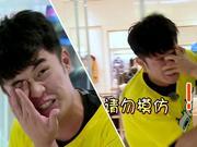 """《极速奔跑吧》第十期:跑男第一季10期 陈赫惨遭""""插眼锁喉"""""""