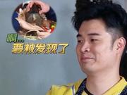 陈赫作弊被抓包 神语录:手机也是鸡