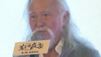 83岁王德顺很有才!