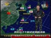 中国计划建造6艘航母