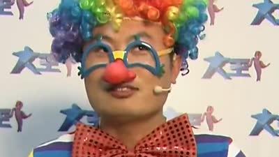 """小丑先生爱上""""串儿"""""""