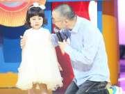 《育儿大作战》20170526:宝宝身边安全隐患多 全职爸爸杞人忧天