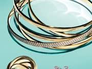 蒂芙尼推出Paloma's Melody珠宝:交织的韵律
