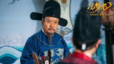 《冯梦龙传奇》定档预告  阎维文演绎两袖清风父母官