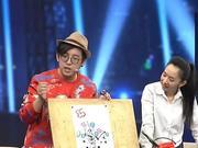 《大王小王》20170620:技多不压身 绘画老师变偶像歌手