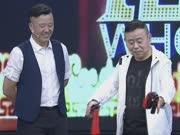 《你看谁来了》20170708:潘长江干儿子上春晚凭运气 求学被骗恩人一碗饺子救命