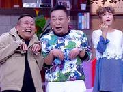 《欢乐饭米粒儿》20171023:潘长江种梨亲自施上农家肥 二米粒竟敢调侃公公个头低