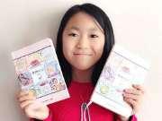 张艺谋小女儿不得了 才11岁就已经出书了