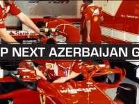2017F1阿塞拜疆大奖赛 法拉利官方小片预告