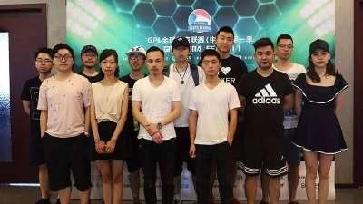 GPL中国站 杭州赛区18支战队明日决胜海选赛