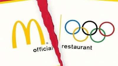 看麦当劳,不,看金拱门跟多少重大赛事有过合作