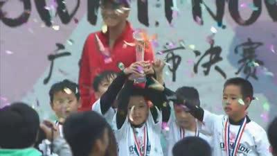 (录播)2017天行联赛广州总决赛颁奖仪式