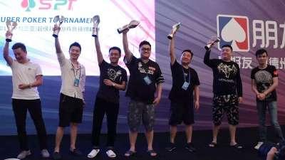 全明星为公益慈善奋战凌晨,成都熊猫获附加赛冠军