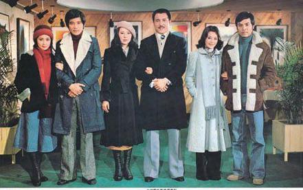【1080P】【琼瑶系列】【剧情 / 爱情】浪花 / 三个任性的女人 ( 1976 )【国语版】 【林凤娇 / 张艾嘉 / 秦汉】