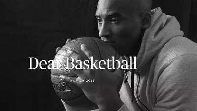 历史上的11月29日:科比作诗致敬篮球 宣布将退役
