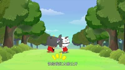 喜羊羊与灰太狼竞技大联盟22