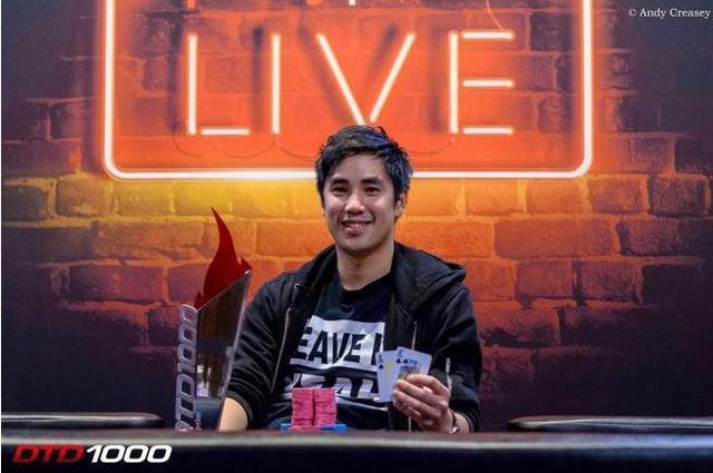 赛事报道:Tim Chung取得首届DTD 1000赛事冠军