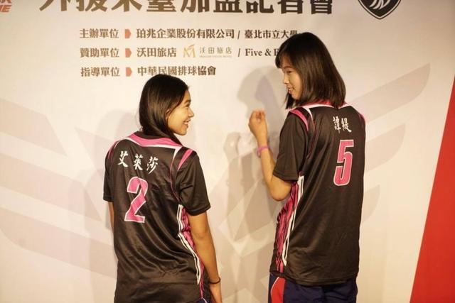 越南小朱婷称霸泰国后加盟中国台北,福建球迷呼吁三千月薪买断她