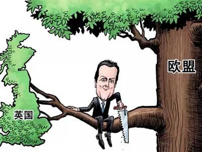 """英国""""脱欧""""公投折射欧盟之痛"""