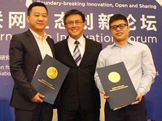 中美互联网生态创新论坛