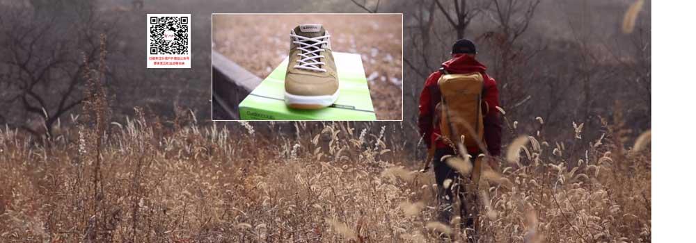 乐玩酷评 户外装备铁粉京西古道评——LOWA SAN LUIS GTX低帮鞋