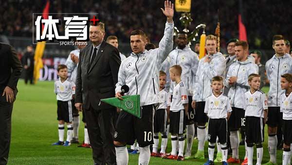 德国1-0英格兰 波尔蒂王子世界波谢幕