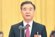 汪洋当选为全国政协主席