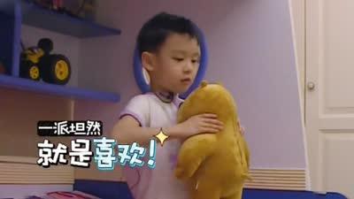 王子与小熊对话吐露心声 小石头任性惹怒潘长江