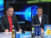 【傅亚雨】谈足协危机公关进化 国足大敌当前需团结