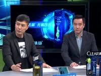 【伤病】国家队病号成串 徐阳:联赛激烈致使国脚疲惫