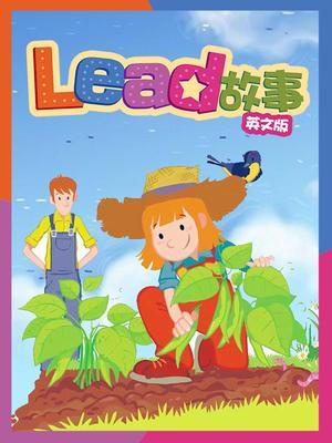 Lead故事 英文版