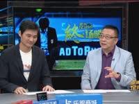 【国足】梁叔分析二流论说法 02年世界杯存运气成分