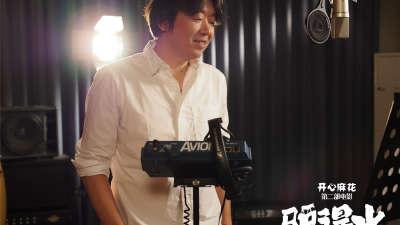 《驴得水》主题曲MV曝光 老狼深情演绎《我要你》