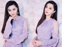 范冰冰紫裙仙气十足