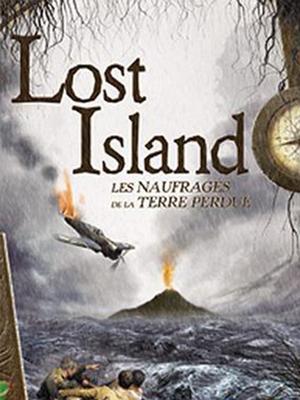 迷失的岛屿