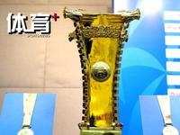 11月26日体坛十大瞬间:足协杯双雄争霸在即 莱比锡领跑德甲积分榜