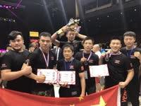 MMA世锦赛决赛精彩集锦 中国综合格斗战队显风采