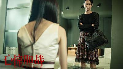 《心惊胆战》发布粤语预告 超强惊悚挑战心理极限