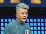 《你是我的菜》20170131:满汉全席家中菜 雪月羊肉美味可口