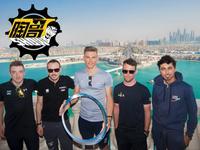 陶哥SHOW:前方直击2017环迪拜自行车赛