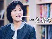 """《星月私房话》20170316:徐静蕾讲述冷冻卵子细节 回应恋情""""七年不痒"""""""