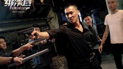 《绑架者》杨乃文实力献唱主题曲 《逃兵》 诠释激战过后如梦初醒