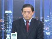 """《海峡新干线》20170620:绿营议员不忘扁""""恩惠""""  要联署""""特赦""""陈水扁"""