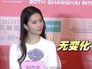 《新娱乐在线》20170620:黄晓明谈家人幸福地落泪 刘亦菲淡定接受导演夸奖