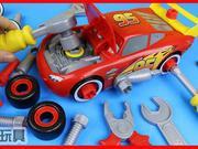迪士尼赛车总动员闪电麦昆汽车组装宝宝儿童玩具