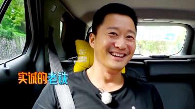 吴京做导演竟是被逼上梁山 自曝新电影一人承包5个工种