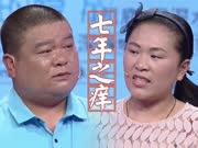 《爱情保卫战》20170711:结婚八年妻子变矫情 丈夫爱打游戏不归家